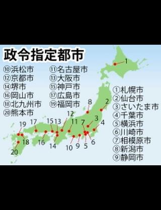 東京に住むメリット、デメリットありますか?