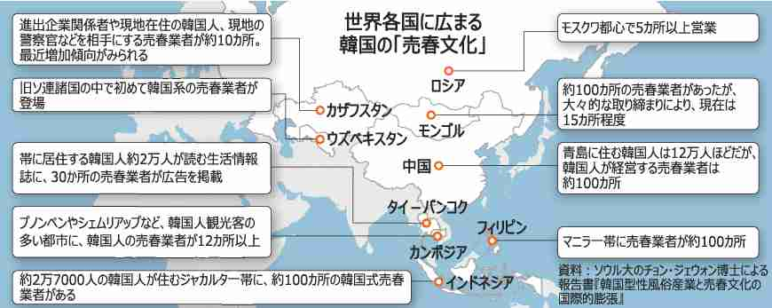 安倍首相の妻・昭恵さん、ミス・インターナショナル吉松育美さんの支援を表明「きちんと報道して」