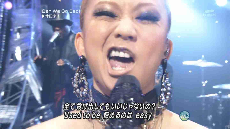 """倖田來未、""""美腹筋""""全開で観客を釘付けに"""