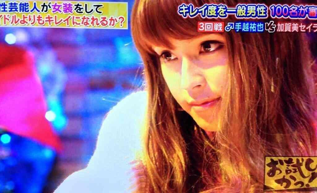 NEWS手越祐也の最新女装姿をご覧ください!