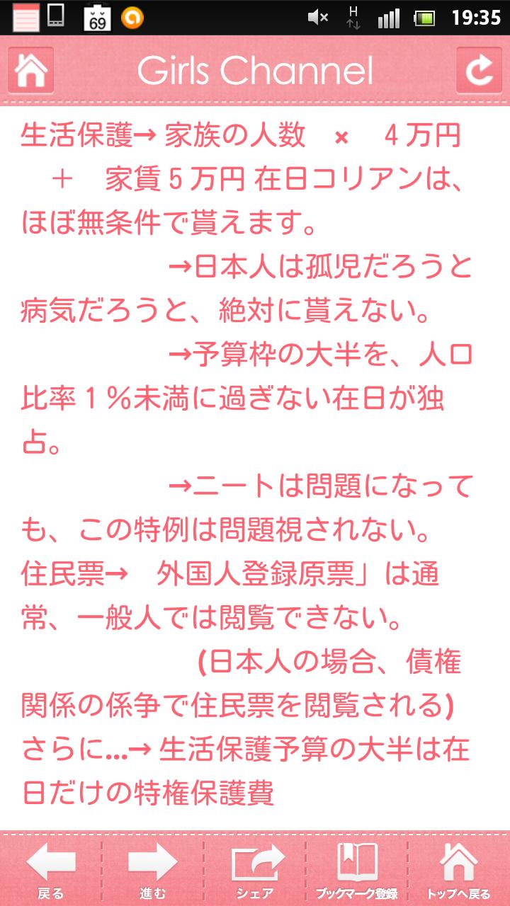 吉松育美ストーカー事件へのマスコミの本音「『またやったんだ』くらいの感覚」