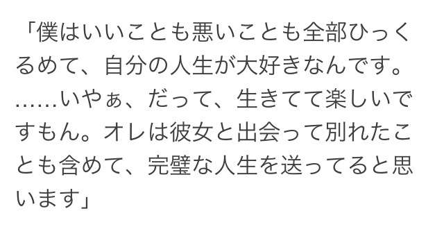 """浜崎あゆみ、婚約者""""お披露目""""!米男性と手をつないでラブラブ帰国"""