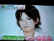 美奈子、男装姿を披露「めっちゃ似合ってる。ハマっちゃう!」とご満悦