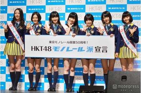 HKT48指原莉乃、モノレールでアナウンス挑戦も「早口なので向いてない」