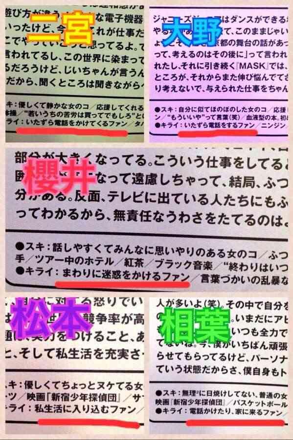 新曲『Bittersweet』を振り付けした大野智、「嵐はスゲー」とメンバーを絶賛