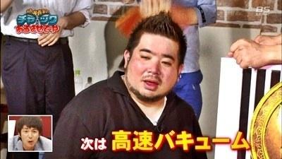 ギギギ…春じゃのう、あんちゃん 53 [無断転載禁止]©2ch.net YouTube動画>1本 ->画像>116枚