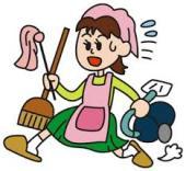 毎日する掃除、時々する掃除