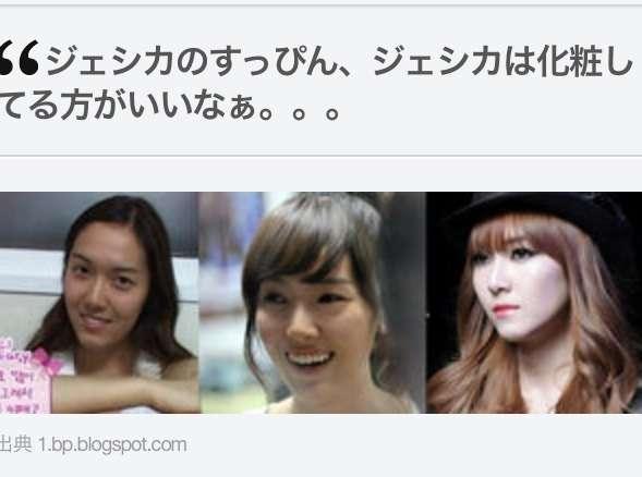 """""""世界で最も美しい顔100人""""でK-POPアイドルが2位になった結果→韓国人「日本の芸能人は整形してもレベル低い」"""