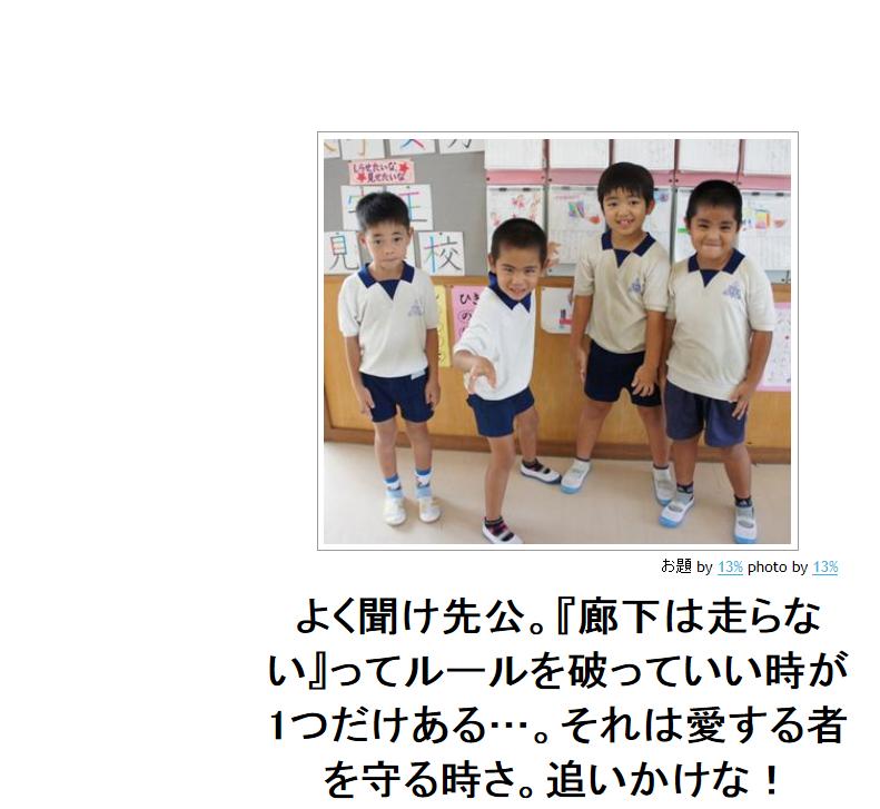 「校舎内を自転車で走るな」注意され、教師に集団暴行…傷害容疑で中学生らを逮捕
