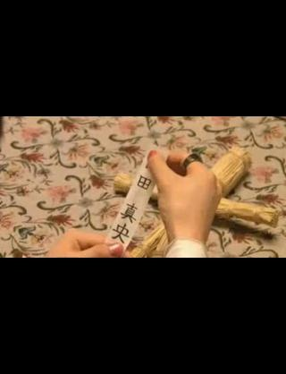 フジテレビのドラマで使われた小道具の名刺のアドレスが