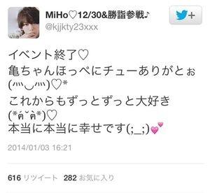 「ホストでもしない」KAT-TUN亀梨和也、ファンに公開キスで波紋広がる