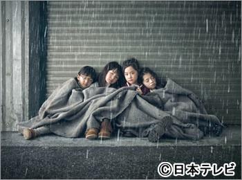 ドラマ『明日、ママがいない』、スポンサー全社CM見合わせも日本テレビは放送継続を表明