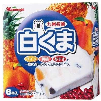 アイス、何が好きですか?