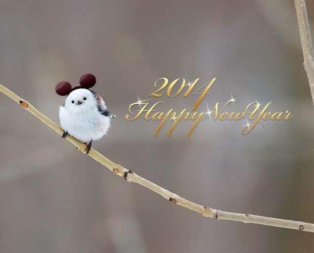 あけましておめでとう!今年もがんばりましょう!