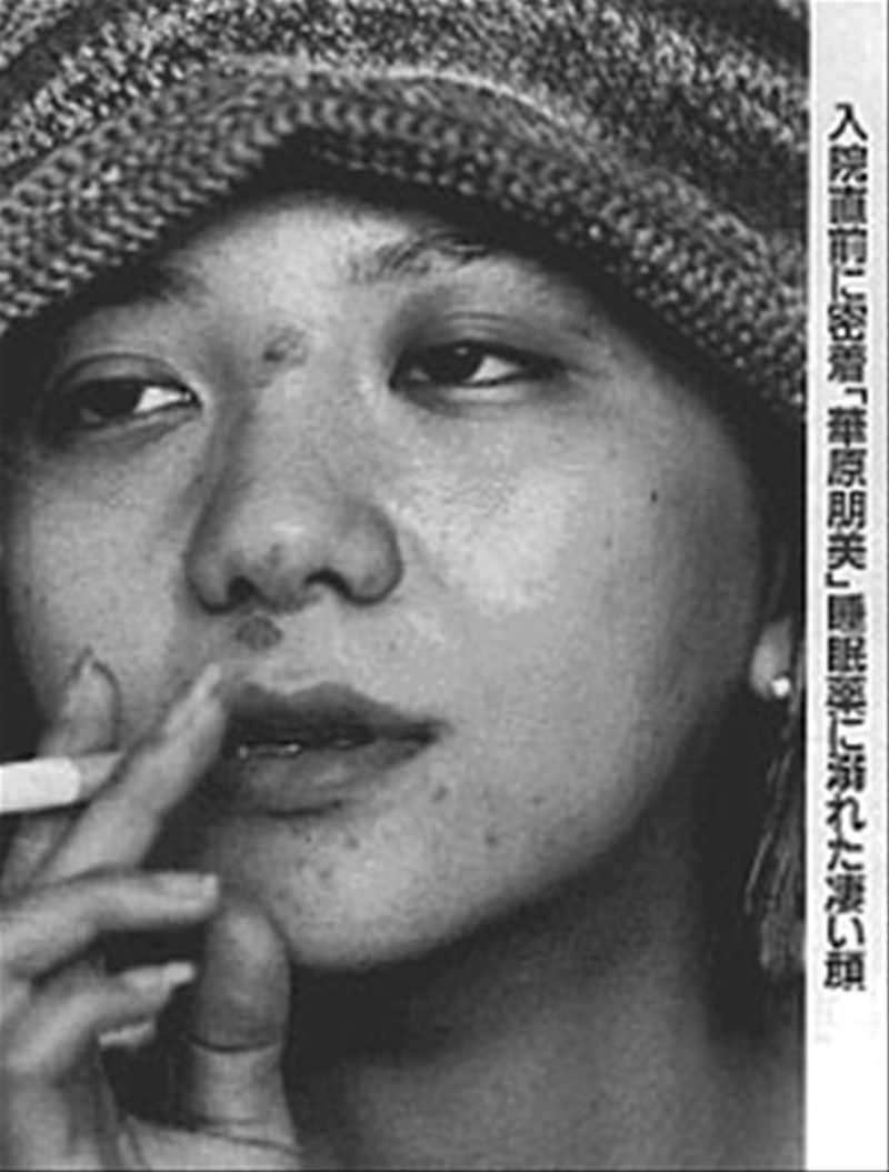 華原朋美がglobeの「DEPARTURES」をカバー…3月に初のカバーアルバムをリリース
