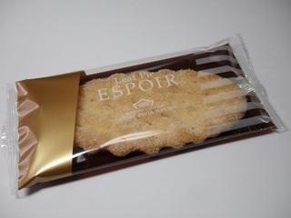 美味しい焼き菓子大集合♡