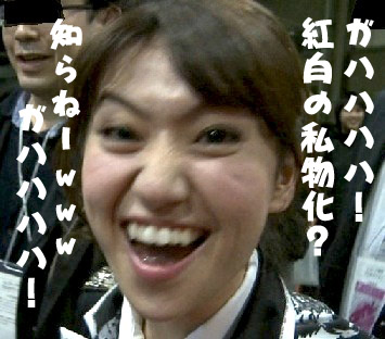 紅白の大島優子AKB48卒業発表、NHK会長「意味が分からなかった」 綾瀬はるかの司会は称賛