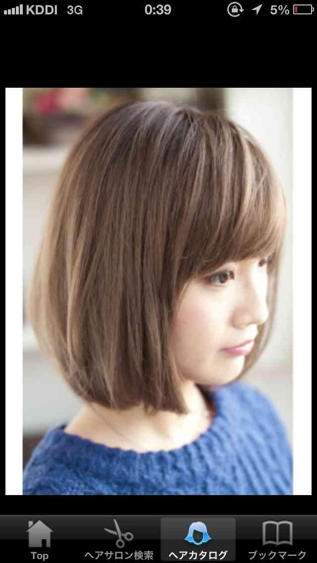 好きな髪型