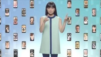 川口春奈、髪切り心機一転「新たな一面を見せたい」