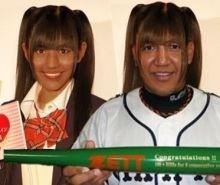 AKB48渡辺麻友、成人を迎えて「メンバーを引っ張っていく!」とエース宣言