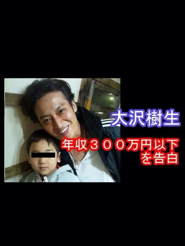 喜多嶋舞、DNA鑑定結果に反論「長男は大沢さんの子です」 -8 -8  喜多嶋舞、DNA鑑定結果