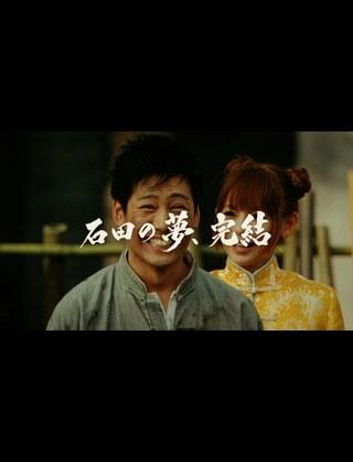 中川翔子、奇抜な恋愛観に共演者ドン引き