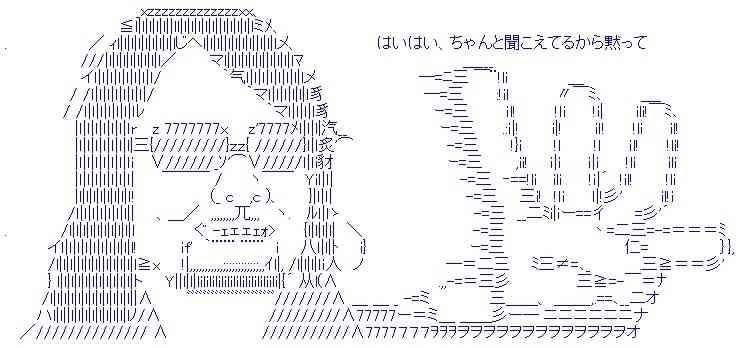 テレビ朝日社長が佐村河内守氏問題で謝罪「見抜くのは難しい」 過去にワイドスクランブル、モーニングバードで特集