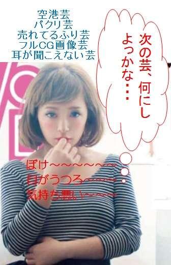 """浜崎あゆみ、初ラップ!""""m-flo""""新作アルバムで、新たなる挑戦"""
