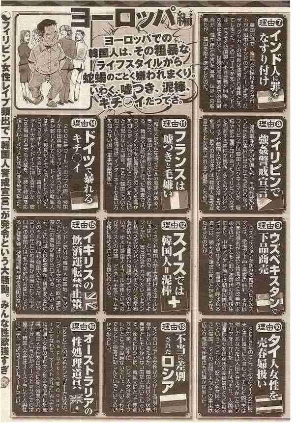 K-POP著作権収入、最大市場の日本で激減…韓国紙「嫌韓・反韓ムードの影響」