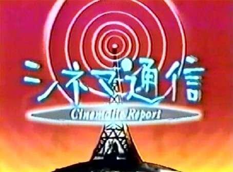 テレビ東京で好きな番組