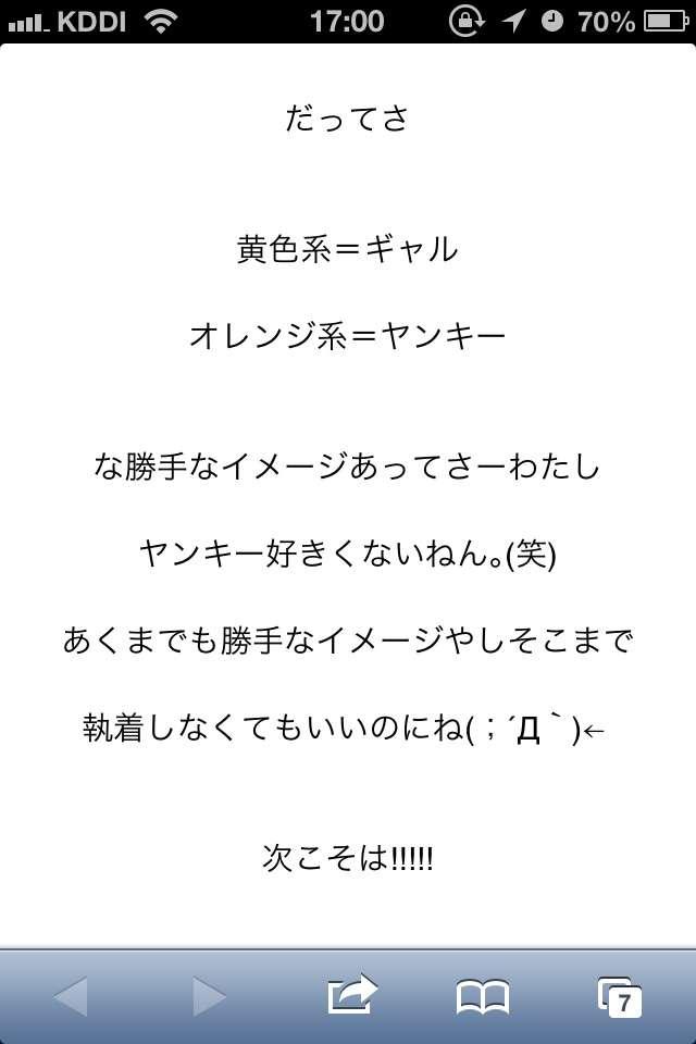 """""""ものまねメイク""""ざわちん、ワン・ダイレクションのメンバー全員に変身! メイク動画公開"""