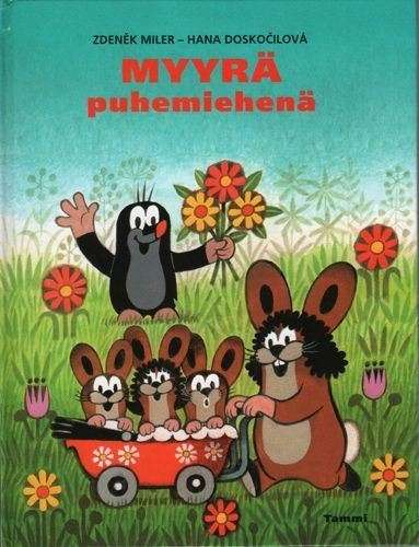 ロシア版「クマのプーさん」のビジュアルが予想外!