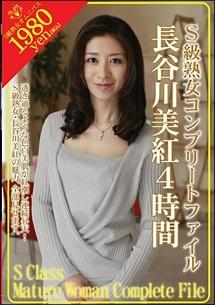【衝撃】有吉弘行にそっくりなセクシー女優が発見されるwww