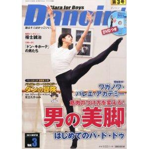 『ローザンヌ国際バレエコンクール』 日本の高校生が1・2位