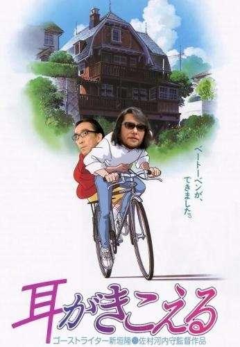 好きな映画のポスター画像貼ってください!