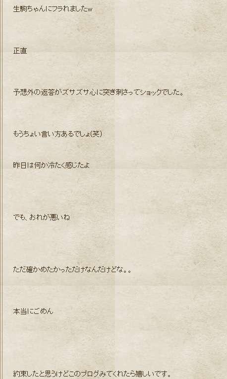 借金してCDを3000枚購入した乃木坂46生駒里奈のファン、握手会で告白しフラれるも諦めきれず更にキャッシングか