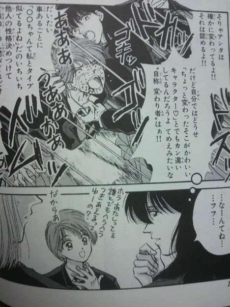 シュールな四コマ漫画