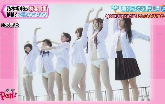 乃木坂46、モーニング娘。に危機感「歌とダンスが凄すぎる」「(自分らは)アイドル界を残れない」