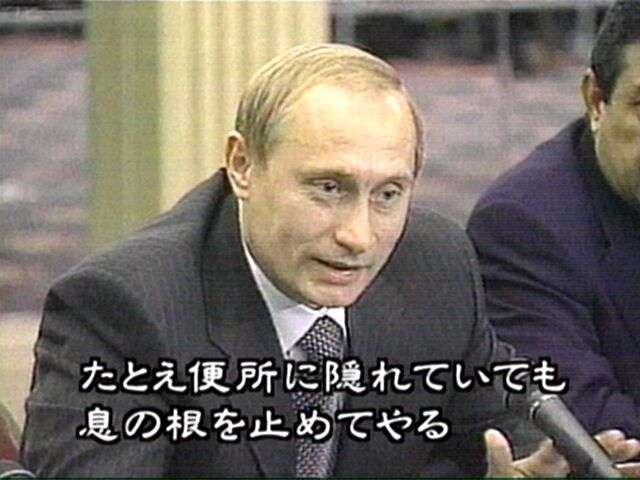 ソチ五輪の開会式で「五輪マーク」表示に失敗した担当者が死亡していた!(※ガセネタでした)