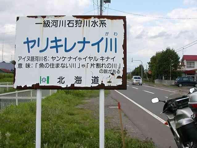 【都知事選】舛添要一が駅員に怒り爆発!「JR社員は勉強し直せ!」→ 大炎上