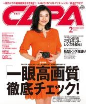 ファッション雑誌以外に買ってる雑誌ありますか?