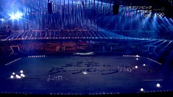ソチ五輪閉会式、平昌五輪のPR映像で