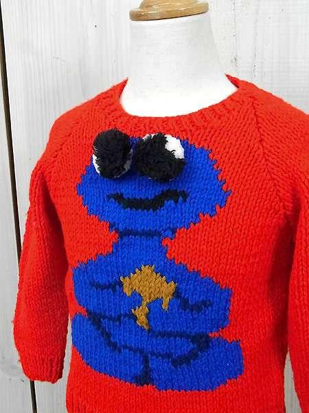 ダサダサなセーターの画像ください!