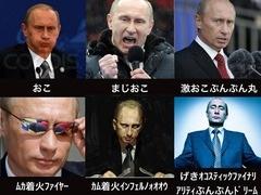 【ソチ五輪】「五輪」の輪、一輪開かず四輪に 開会式演出でハプニング →プーチン激怒と話題に