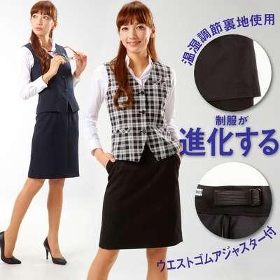 会社の服装
