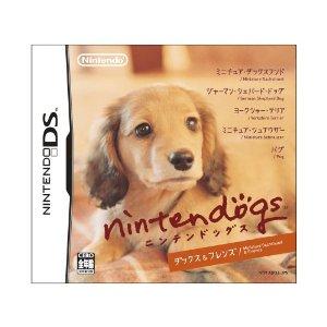 ペット育成ゲーム終了で「ペットロス」悲嘆の声2000件…「病院では、ペットは飼えません」