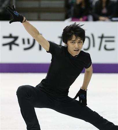 ソチ五輪日本代表選手に応援メッセージを書き込みましょう!