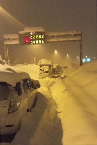 【拡散希望】史上最悪豪雪で山梨県が危ない!