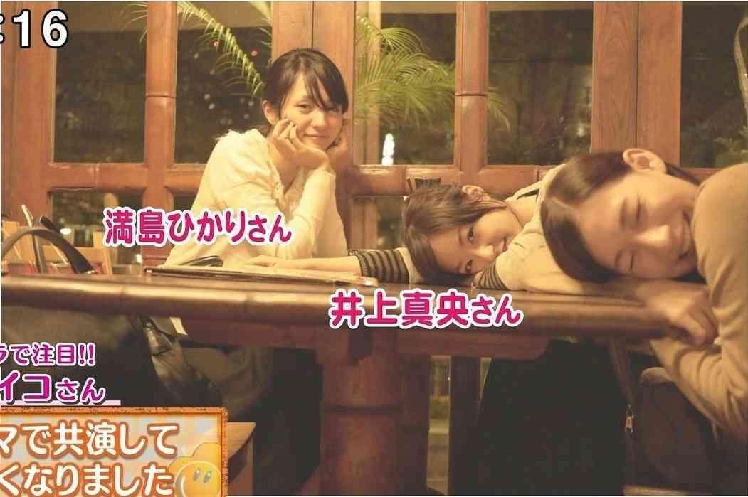 宮崎あおい、理想の夫婦像を語る
