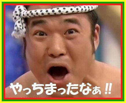 【衝撃】佐村河内守が耳が聞こえることを証明する決定的な証拠が見つかる!